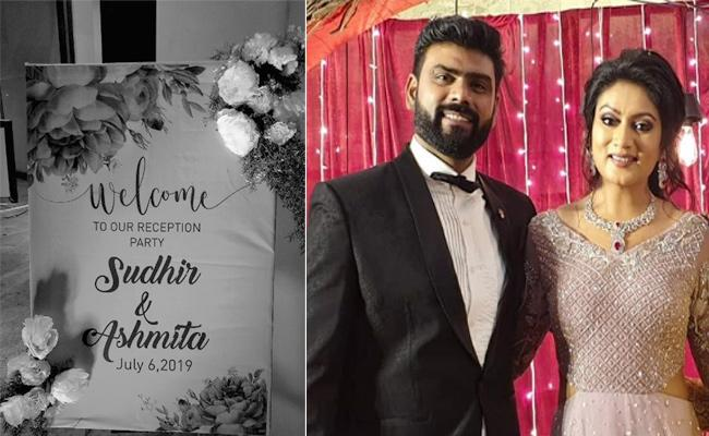 TV Actress Ashmita Karnani Married Choreographer Sudheer - Sakshi
