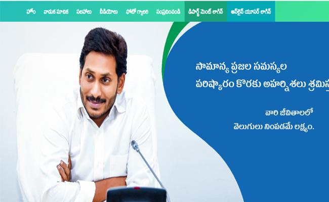 Special Counters For Spandana Complaints - Sakshi