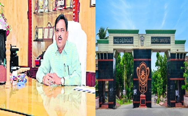 Acharya T. Bhairagi Reddy Takes Over As Registrar Of Andhra University - Sakshi