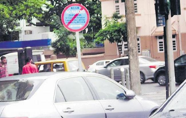 Pay Rs 23,000 for illegal parking in Mumbai - Sakshi