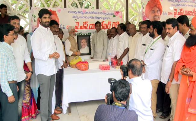 YSR 70th Birth Anniversary Celebrations At AP Bhavan - Sakshi