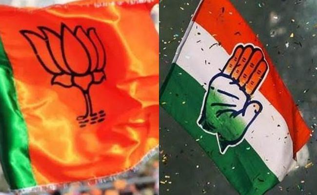 Congress  Faces Massive Challenges Ahead of Maharashtra Polls - Sakshi