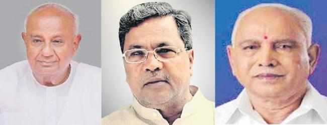 Siddaramaiah plotted MLA exodus to become Karnataka - Sakshi