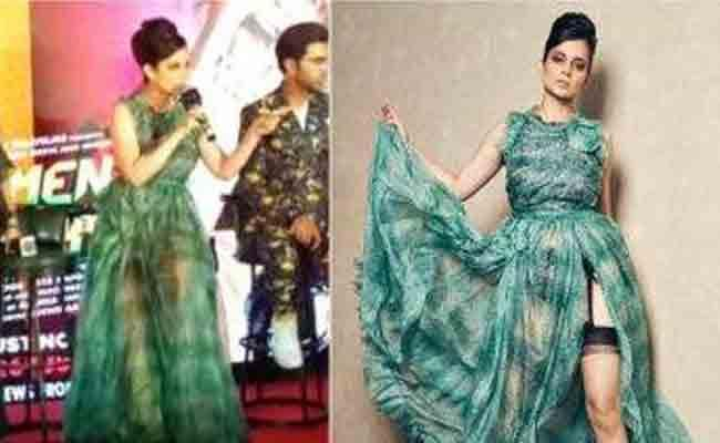 Kangana Ranaut Fires On Journalist At Judgemental Hai Kya Event - Sakshi