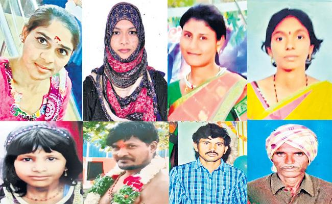 11 Members Missing in One Day Hyderabad - Sakshi