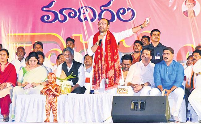 We Will Support For SC Categorization Says Kishan Reddy - Sakshi