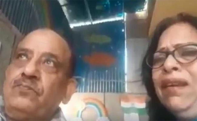 Old Couple Harassed by Son and Daughter in law In Ghaziabad Post Video On Social Media - Sakshi
