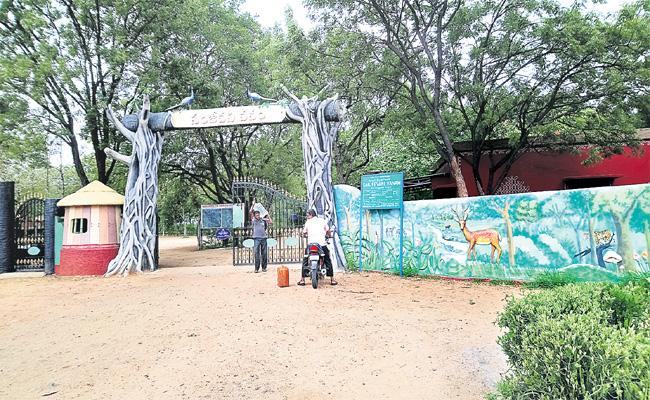 Urban Parks in Hyderabad - Sakshi