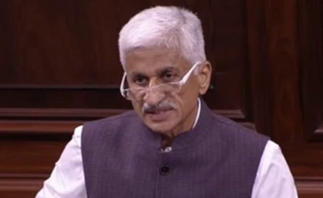 Ysrcp Participates In Debate Over Adhar Bill In Rajya Sabha - Sakshi