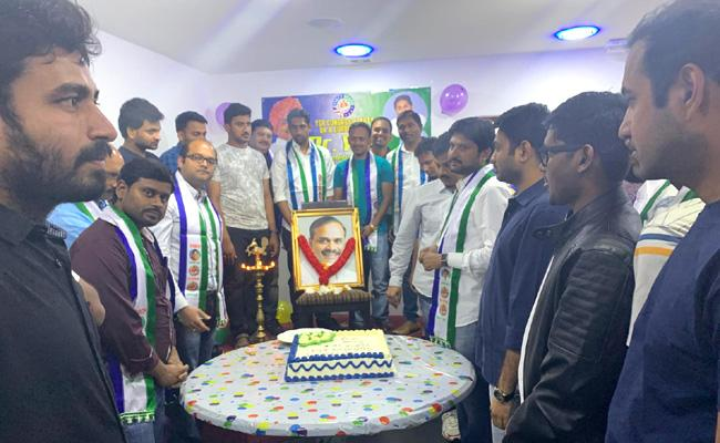 YSR 70th Birth Anniversary Celebrations In London - Sakshi