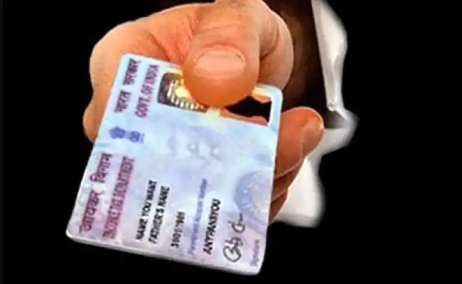 Twenty Crore PAN Cards Will Be Canceled As They Are Not Linked To Aadhaar Number - Sakshi