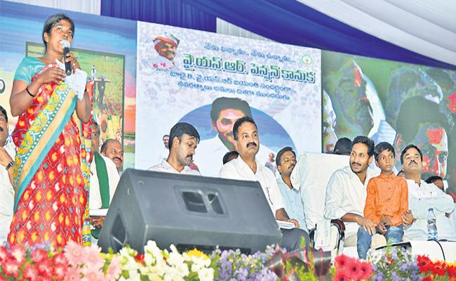 Farmers Criticized TDP Government - Sakshi