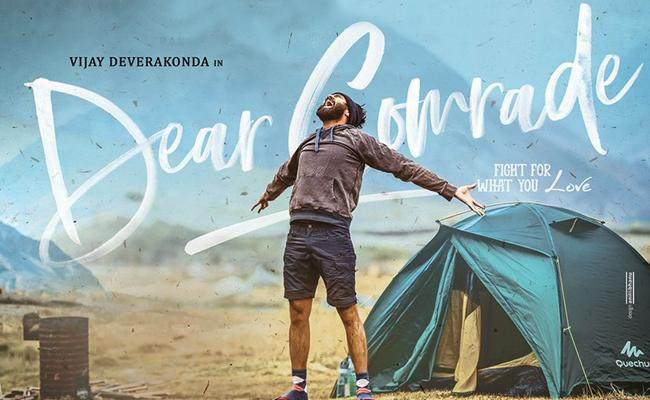 Vijay Devarakonda Dear Comrade Trailer On 11th July - Sakshi