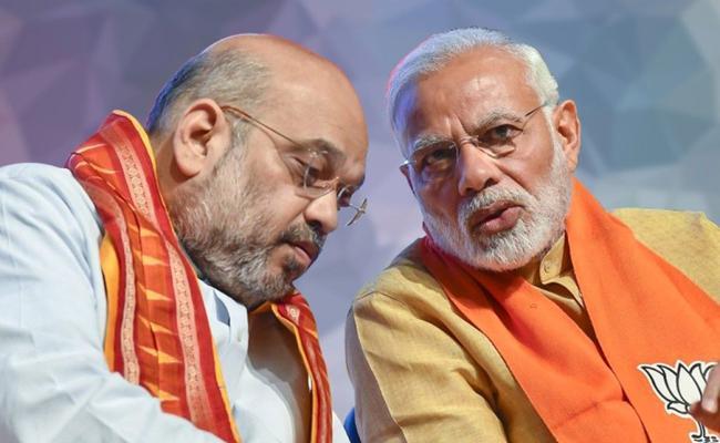 Narendra Modi, Shah is dream of Congress-mukt Bharat destroyed - Sakshi