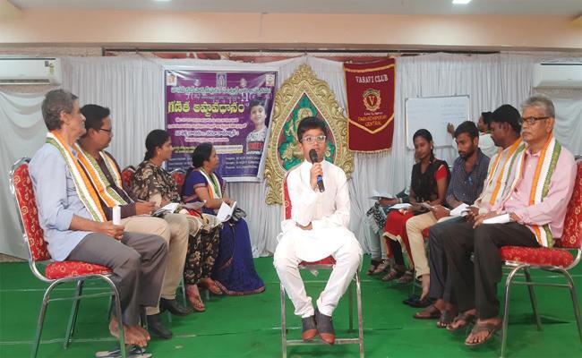Ten Years Boy Performing Good At Mathematics In Parvathipuram - Sakshi