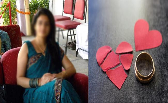 Man Cheating Women Software Employee in Karnataka - Sakshi