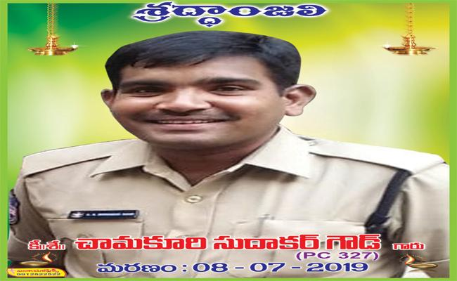 On Duty Police Man Died In A Road Accident At Suryapet - Sakshi