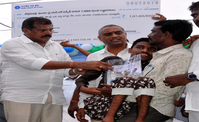 YS Rajashekar Reddy Birthday Celebrations In Vizianagaram District - Sakshi