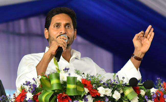 YS Jagan Mohan Reddy Announces Increased Money For Pensions - Sakshi