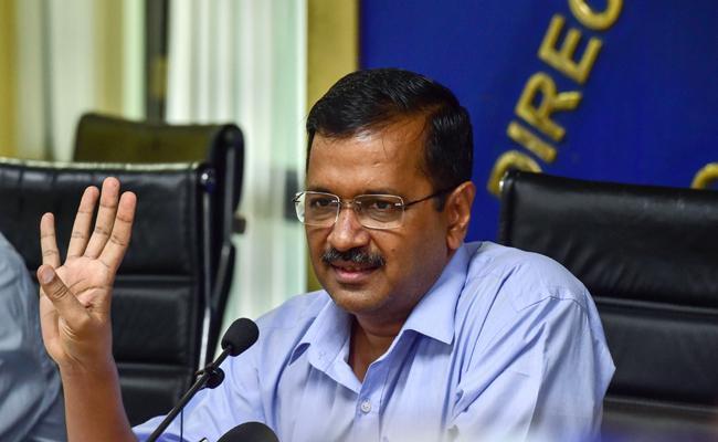 Arvind Kejriwal Announces Free Electricity In Delhi   - Sakshi