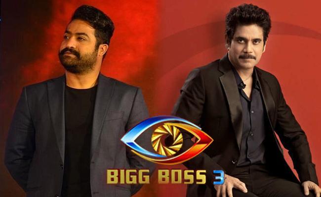 Nagarjuna Bigg Boss 3 Telugu Launch Episode Record TRP - Sakshi