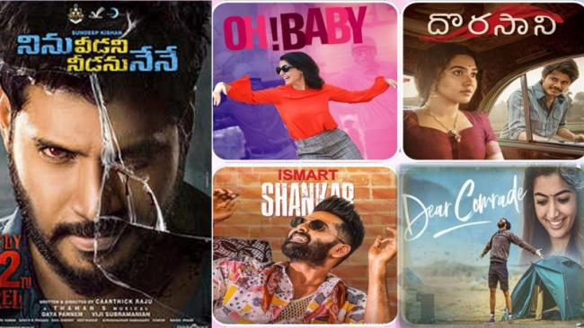 month ending movie reviews august 1st 2019  - Sakshi