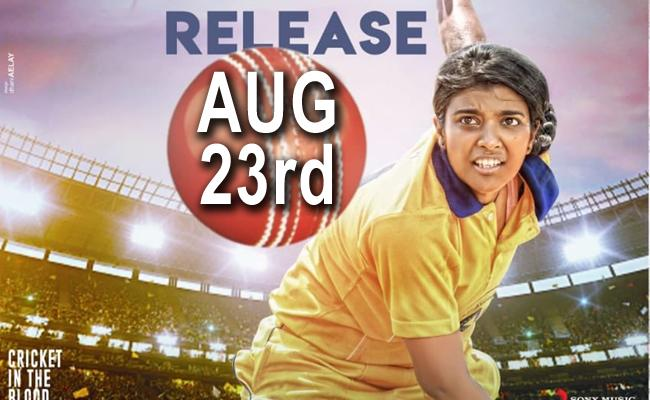 Kausalya Krishnamurthy Releasing on August 23rd - Sakshi