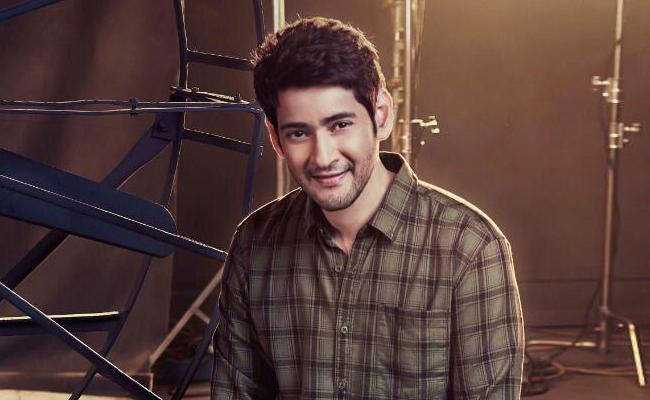 Mahesh Babu Special Gift On His Birthday - Sakshi