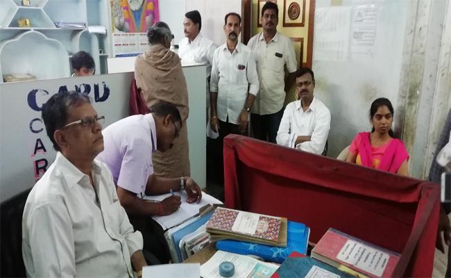 ACB Raids On Sub Registrar Office In Srikakulam - Sakshi