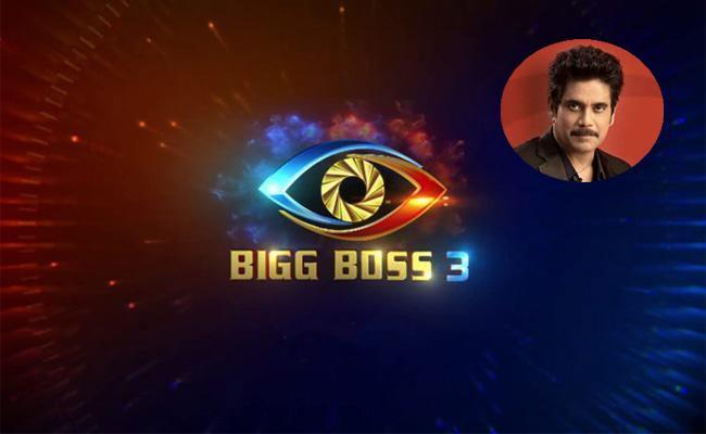 Bigg Boss 3 Telugu Is At Top In TRP Rating - Sakshi