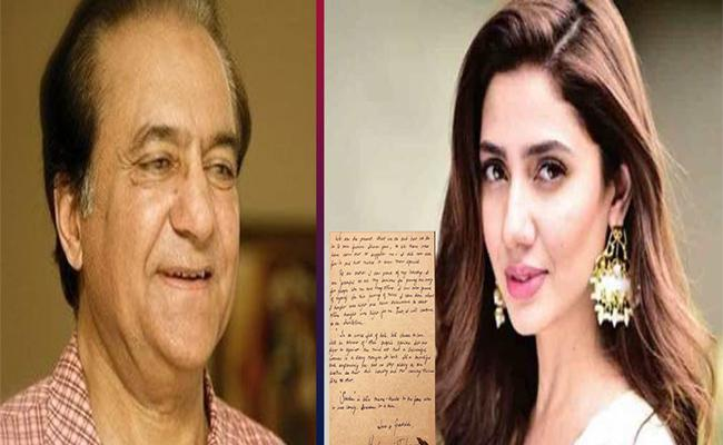 Mahira Khan Responds To The Senior Actor & Without Mentioning His Name Writes An Open Letter - Sakshi