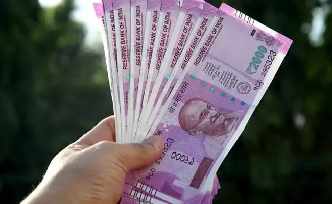 Easy Steps To Identification Of fake Money  - Sakshi