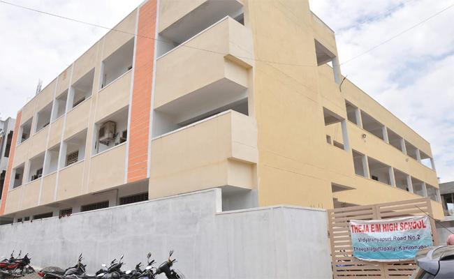 Duplicate School Established With Name Of Sri Chaitanya School - Sakshi