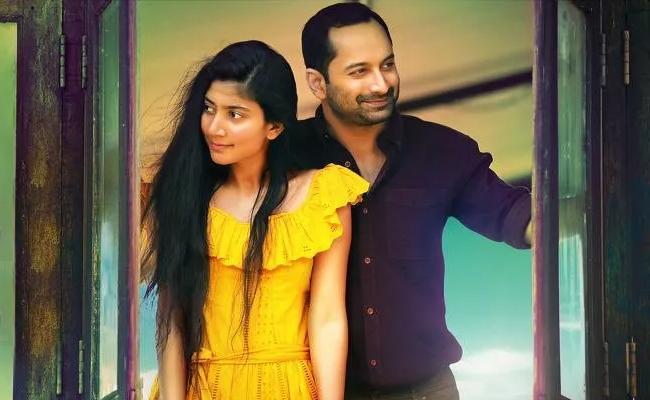 Sai Pallavi's Psychological Thriller Anukoni Athidhi to Release Soon - Sakshi