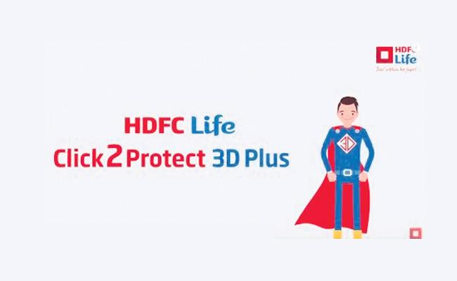 HDFC Life Insurance Increases Maximum Age Protect 3D Plus Plan - Sakshi