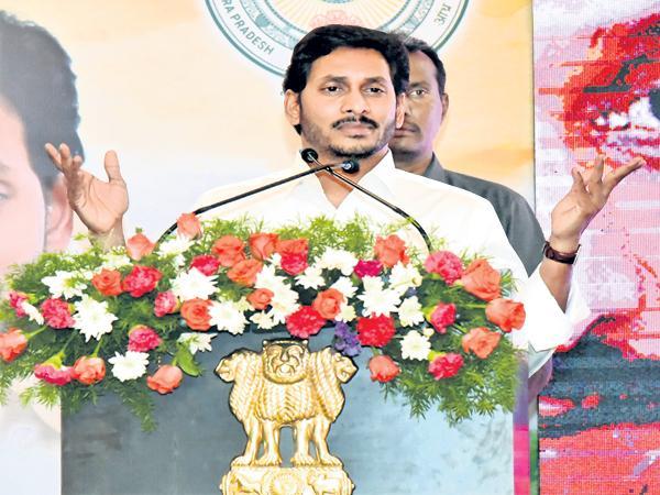 CM YS Jagan invite foreign delegates and entrepreneurs for Investments - Sakshi