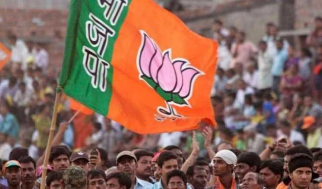 BJP starts election preparedness in four states - Sakshi
