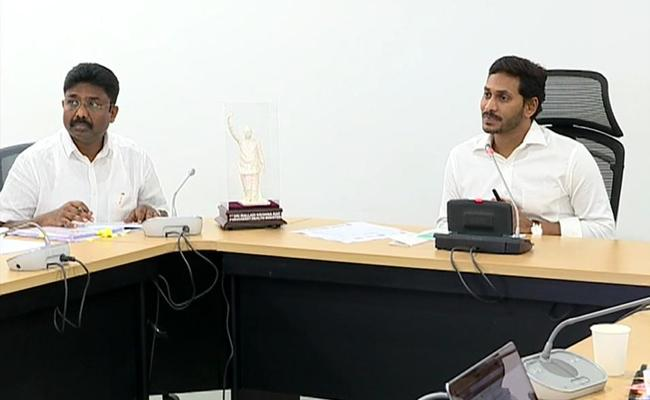 AP CM YS Jagan Review Meeting On Education Department - Sakshi