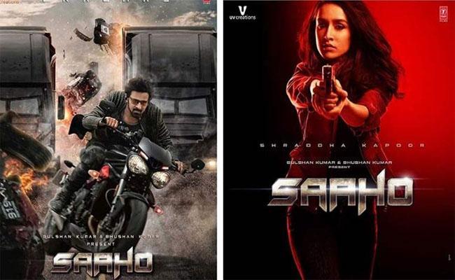 MLA Grandhi Srinivas Releases Saaho Movie Trailer at Bhimavaram - Sakshi