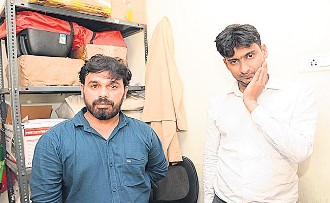 Fraud With Fake Company in Stock Market Hyderabad - Sakshi