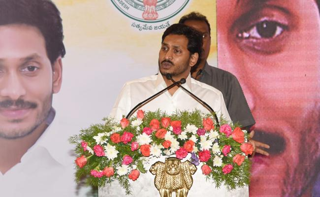 CM YS Jagan Thanked Ministry Of External Affairs Over Diplomatic Outreach Event - Sakshi