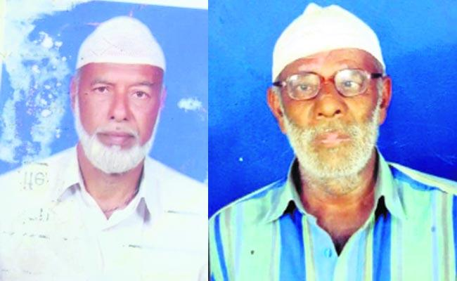 Two Men Killed In Accident In Kolar - Sakshi