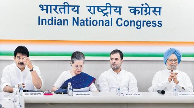 Sonia Gandhi Named Interim Congress Chief after CWC Meeting - Sakshi