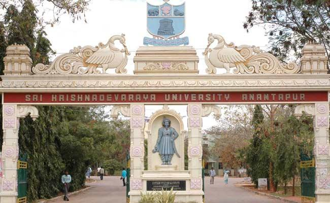 Guest Column By Kada Ramakrishna Reddy On AP Universities - Sakshi
