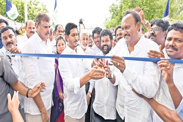 YSR Congress Party Central Office Inaugurated - Sakshi
