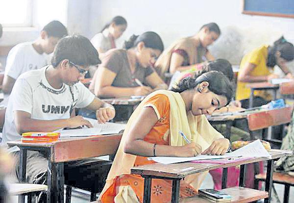 Maintenance of examinations for those who have applied for four and a half posts - Sakshi