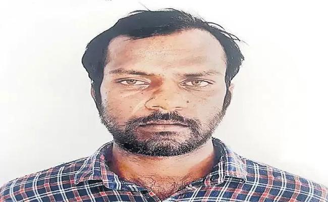 Hajipur Serial Killer Marri Srinivas Reddy News Once Again Became Viral In Social Media - Sakshi