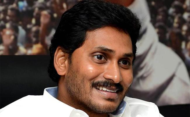 CM YS Jagan Mohan Reddy greeted Muslims on the occasion of Bakrid - Sakshi