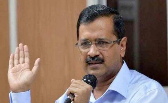 Arvind Kejriwal did U-turn on Centre-state relationship - Sakshi
