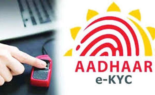 Ration Dealers Unwillingness To Register For EKYC - Sakshi